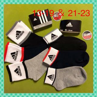アディダス(adidas)の【アディダス】  スニーカーにぴったり❣️キッズ靴下 6足セット UB-43(靴下/タイツ)
