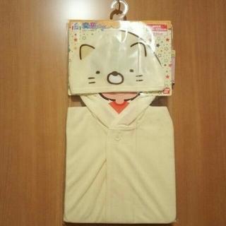 バンダイ(BANDAI)の新品 120cm 変身 なりきりマント すみっコぐらし ねこ/ CKSP キッズ(衣装)