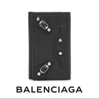 バレンシアガ(Balenciaga)のBALENCIAGA キーケース ネイビー  正規品(キーケース)