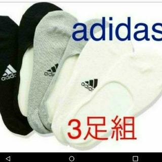 アディダス(adidas)の【3足組】アディダス adidas 靴下 ユニセックス(ソックス)