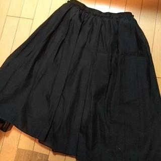 デンドロビウム(DENDROBIUM)のDENDROBIUM春のふんわりスカート★送料込(ひざ丈スカート)