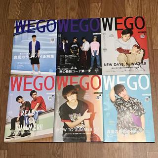 ウィゴー(WEGO)のWEGO マンスリーガイド 6冊(ファッション)