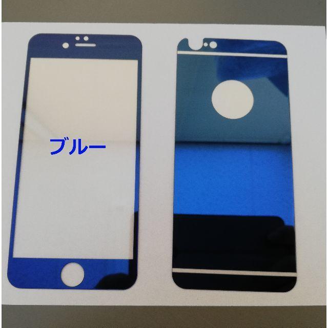 kate spade iphone6ケース 、 iPhone6/6S専用 鏡面ガラスフィルム Logoホール付の通販 by R-Lifeショップ@即購入OK♪日曜祝日休み!|ラクマ