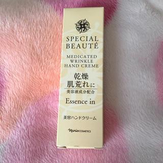 ナリスケショウヒン(ナリス化粧品)のナリス化粧品ハンドクリーム(ハンドクリーム)