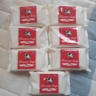 【送料無料】牛乳石鹸7個セット(赤箱)