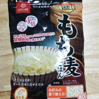 コストコ(コストコ)のはくばく もち麦 ごはん(米/穀物)