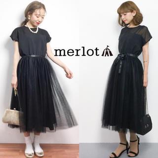8826e2a93960e メルロー(merlot)の結婚式 二次会 デコルテシースルー チュール ドレス ワンピース メルロー (ミディアム