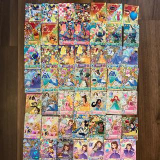 ディズニー(Disney)の《美品》マジックキャッスル キラキラシャイニースター キラキラシャイニーキー (その他)