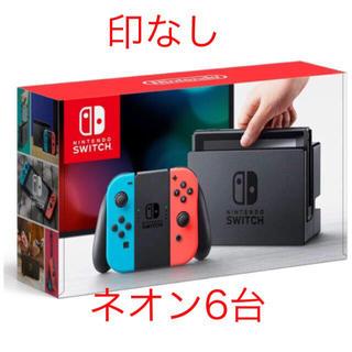 ニンテンドースイッチ(Nintendo Switch)の新品 ニンテンドースイッチ 本体 ネオン 印なし 6台セット(家庭用ゲーム機本体)