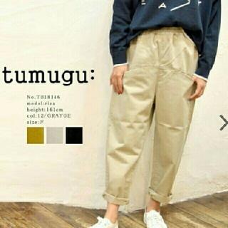 ツムグ(tumugu)のtumugu/ツムグ(カジュアルパンツ)