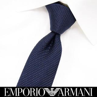 エンポリオアルマーニ(Emporio Armani)の【184】EMPORIO ARMANI ネイビー SILK ネクタイ(ネクタイ)