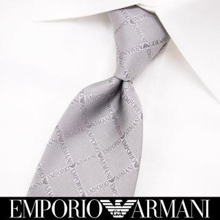 エンポリオアルマーニ(Emporio Armani)の【185】EMPORIO ARMANI シルバー SILK ネクタイ(ネクタイ)