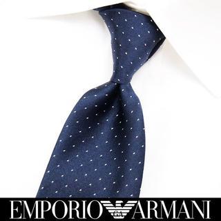 エンポリオアルマーニ(Emporio Armani)の【186】EMPORIO ARMANI ネイビー SILK ネクタイ(ネクタイ)