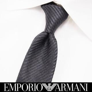 エンポリオアルマーニ(Emporio Armani)の【187】EMPORIO ARMANI グレー SILK ネクタイ(ネクタイ)