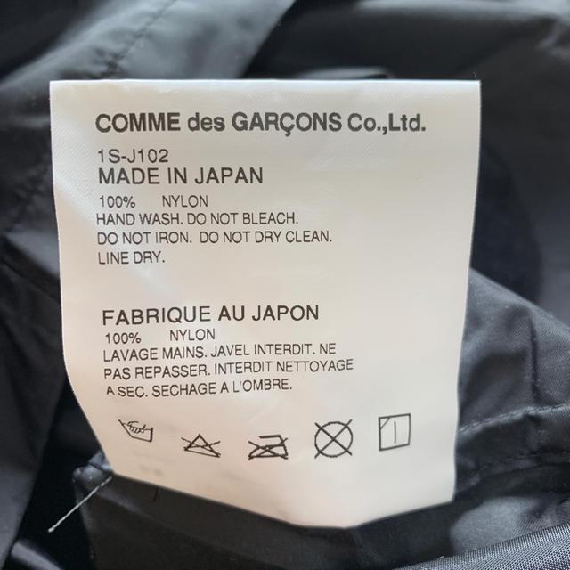 BLACK COMME des GARCONS(ブラックコムデギャルソン)のBLACK COMME des GARCONS ×NIKE ナイロンパーカー メンズのジャケット/アウター(ブルゾン)の商品写真