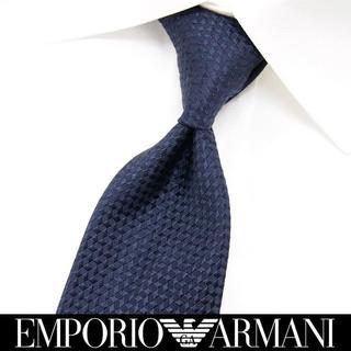 エンポリオアルマーニ(Emporio Armani)の【190】EMPORIO ARMANIネイビー SILK ネクタイ(ネクタイ)
