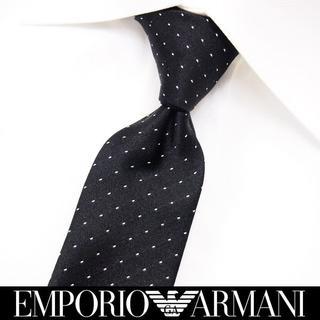 エンポリオアルマーニ(Emporio Armani)の【191】EMPORIO ARMANI ブラック SILK ネクタイ(ネクタイ)