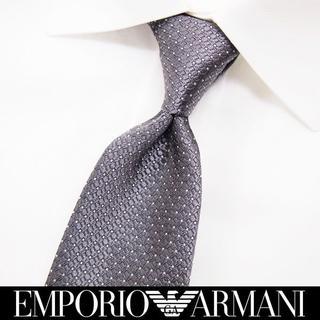 エンポリオアルマーニ(Emporio Armani)の【193】EMPORIO ARMANI グレー SILK ネクタイ(ネクタイ)