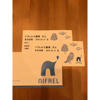 ニフレル チケット(水族館)