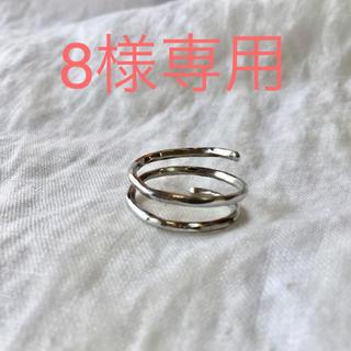 8様専用(リング(指輪))