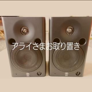 ヤマハ(ヤマハ)の送料込 / YAMAHA MSP5 STUDIO ペア モニタースピーカー(スピーカー)