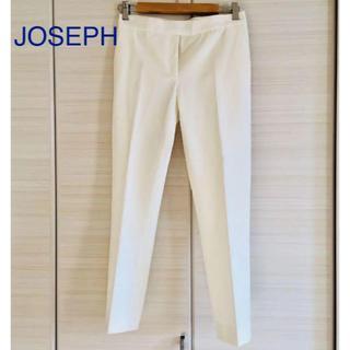 ジョゼフ(JOSEPH)のJOSEPH  パンツ  ホワイト 34 定番(その他)