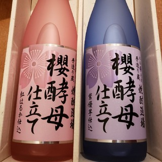桜の花から作った芋焼酎(焼酎)