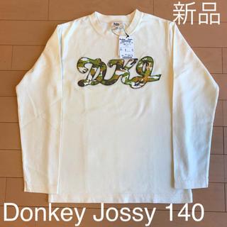 ドンキージョシー(Donkey Jossy)の【新品未使用】Donkey Jossy 140 ロングTシャツ(Tシャツ/カットソー)