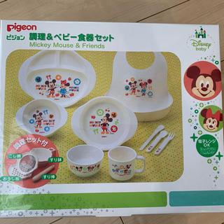ディズニー(Disney)の離乳食 食器セット(離乳食器セット)