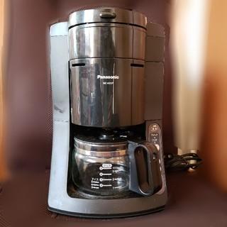 パナソニック(Panasonic)のPanasonicコーヒーメーカー(コーヒーメーカー)