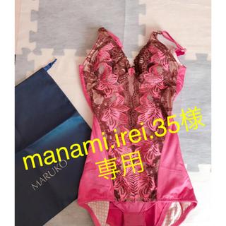 マルコ(MARUKO)のMARUKO ボディスーツ(ブラ)