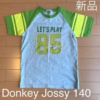 ドンキージョシー(Donkey Jossy)の【新品】Donkey Jossy Tシャツ 140(Tシャツ/カットソー)