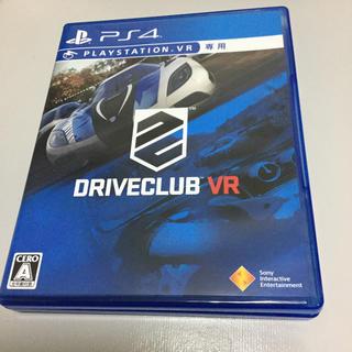 プレイステーションヴィーアール(PlayStation VR)のPS4  DRIVECLUB VR(家庭用ゲームソフト)