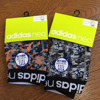 アディダス(adidas)の新品adidasキッズボクサーパンツ160(下着)