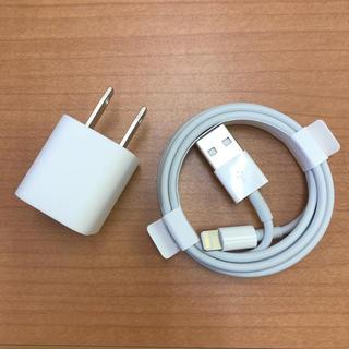 アップル(Apple)のチョッタン様専用 Apple純正充電器(バッテリー/充電器)