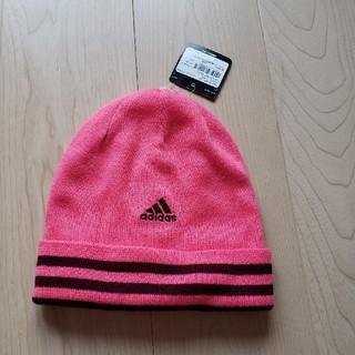 アディダス(adidas)の新品タグつき!アディダスニット帽ピンク(ニット帽/ビーニー)