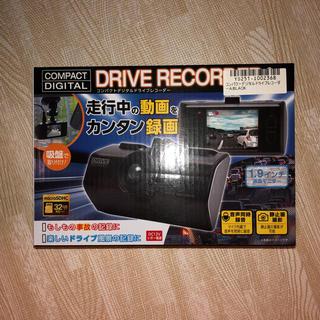 コンパクトデジタルドライブレコーダー(車内アクセサリ)