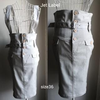 ジェットレーベル(JET LABEL)の未使用 Jet Label エレガント2wayスカート(ひざ丈スカート)