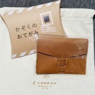 ツチヤカバンセイゾウジョ(土屋鞄製造所)の土屋鞄 レターセット(カード/レター/ラッピング)
