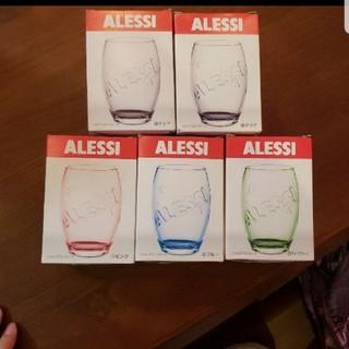 アレッシィ(ALESSI)のALESSI グラスセット(グラス/カップ)