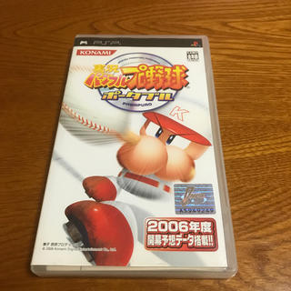 コナミ(KONAMI)のPSP  実況パワフルプロ野球 ポータブル(野球/サッカーゲーム)