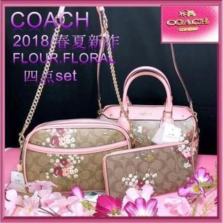 1a3ad67065c8 12ページ目 - コーチ(COACH) フローラルの通販 1,000点以上 | コーチを ...