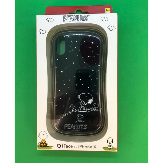 Iphoneケース 格安 | 【新品 正規品】iface スヌーピー 星空 iPhoneXS/X兼用の通販 by 猫太郎's shop |ラクマ