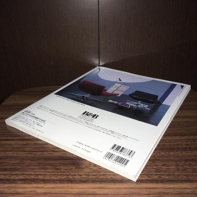 マガジンハウス(マガジンハウス)のCasa BRUTUS 誰にでもわかる20世紀建築の3大巨匠 エンタメ/ホビーの雑誌(アート/エンタメ/ホビー)の商品写真