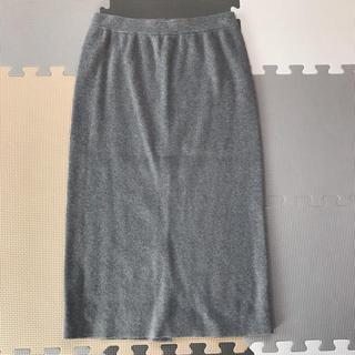 グーコミューン(GOUT COMMUN)の【GOUT COMMUN】グーコミューン スカート(ひざ丈スカート)