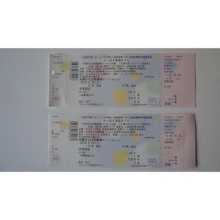 さっぽろ落語まつり(三遊亭円楽プロデュース) 指定席チケット2枚 (落語)