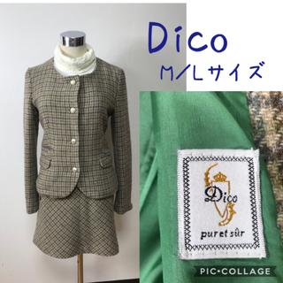 ディコ(DICO)の女性 M/L《Dico》ガンクラブツイード スーツ(スーツ)