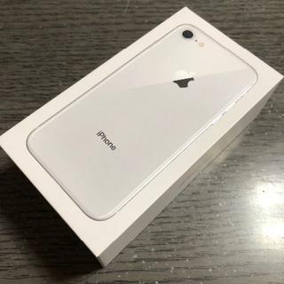 アイフォーン(iPhone)のiPhone8 箱のみ(その他)