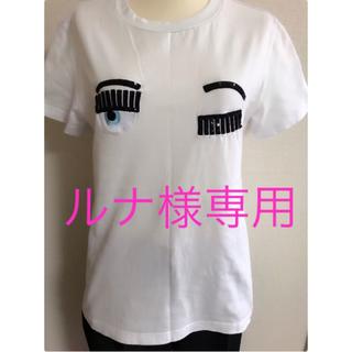 キアラフェラーニ(Chiara Ferragni)の🦋✨Chiara Ferragni✨🦋ルナ様専用✨🦋(Tシャツ(半袖/袖なし))