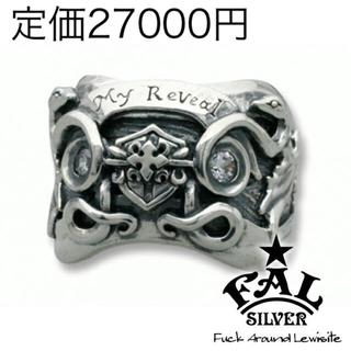 エフエーエル(F.A.L)のシルバー925(リング(指輪))